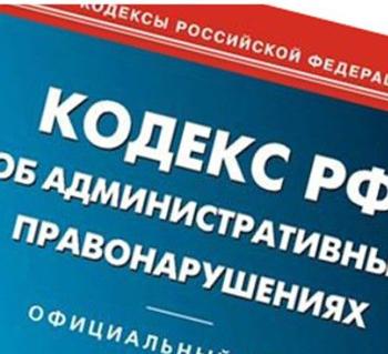 Законодательная база Российской Федерации - Кодексы