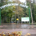 13.09.23park1