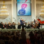 Дмитрий Коган, концерт