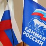 12 июля «Единая Россия» в Подмосковье определит кандидатов на местные выбор