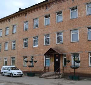 Клиническая больница 2 ярославль узи