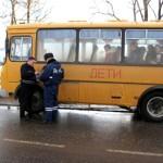 17.02.20avtobus2