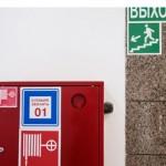 """Проверка пожарной безопасности в ТРЦ """"Серебряный дом"""""""