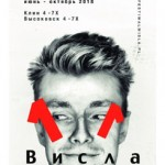 polskoe kino