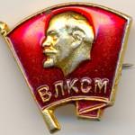 komsomol 2