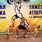 Surdiaev