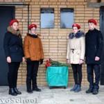Zubovskaia schkola