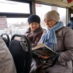 Первые-читающие-пассажиры
